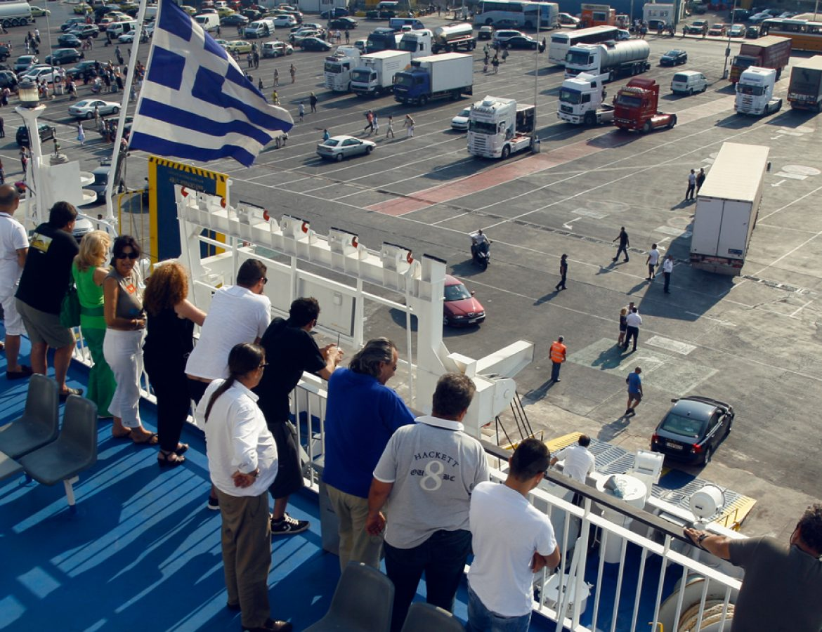 Andros-Ferry
