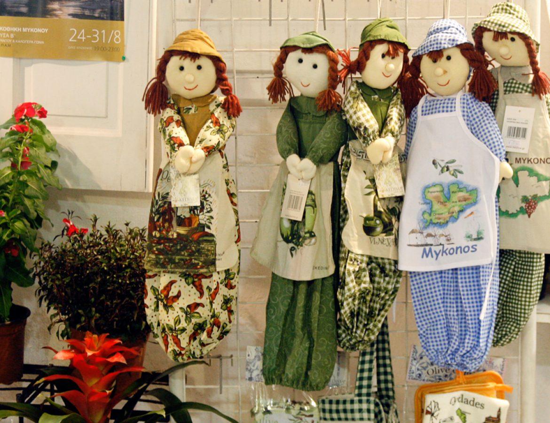 Mykonos dolls
