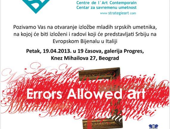 Errors Allowed