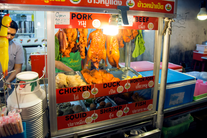 Pork, beef, chicken, duck sale